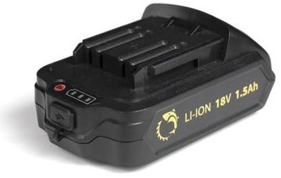 Q-Tool R50/64 18V/1,5 Ah reserve accu
